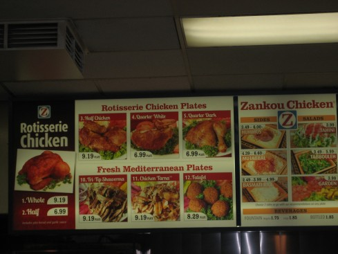 Palestinian Chicken Place